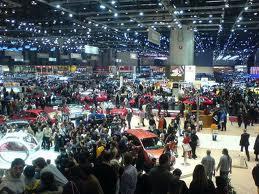 Salone automobile