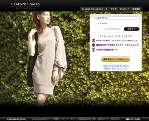 glamour sales