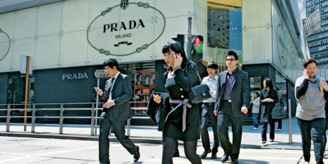 Prada Plans Hong Kong Stock Exchange Listing Later This Year